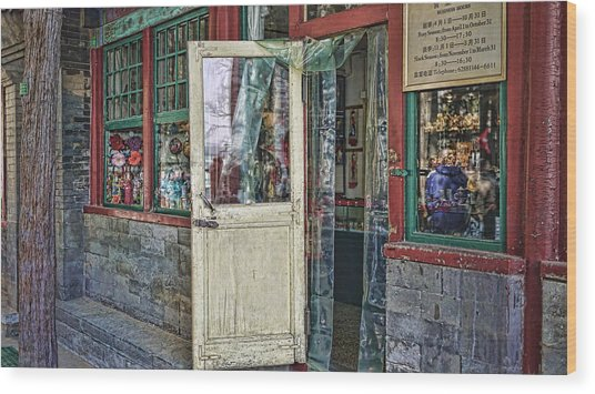 Old Shop Wood Print by Barb Hauxwell