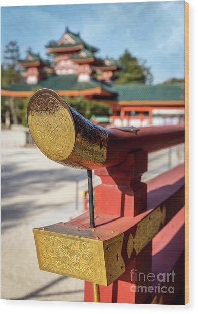 Ornate Details O Heian Jingu Shrine In Kyoto Wood Print