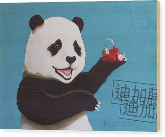 Panda Joy Blue Wood Print