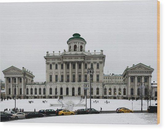 Pashkov House Wood Print