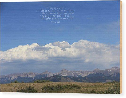 Psalm 121 Wood Print