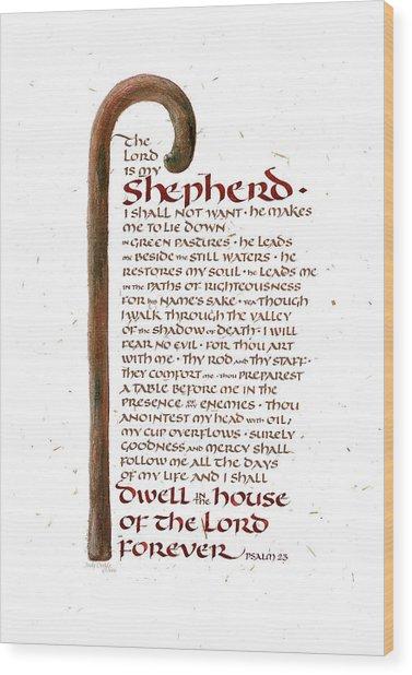 Psalm 23 Wood Print