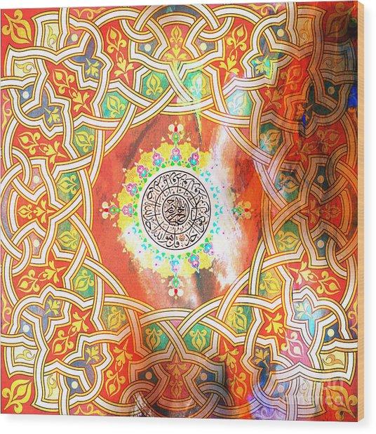Qull Hu Allah Wood Print