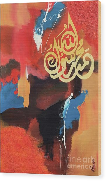 Wood Print featuring the painting Rasul-allah by Nizar MacNojia