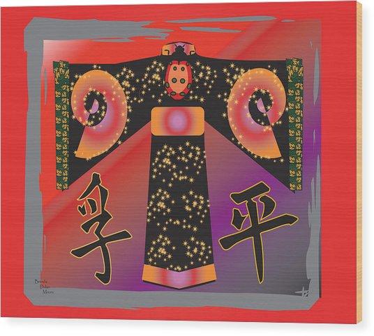 Red Hot Kimono Wood Print