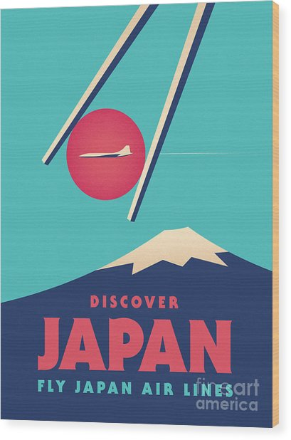 Retro Japan Mt Fuji Tourism - Cyan Wood Print
