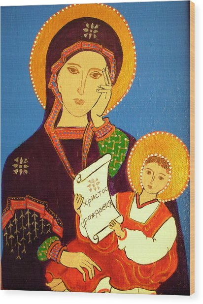 Russian Icon Wood Print