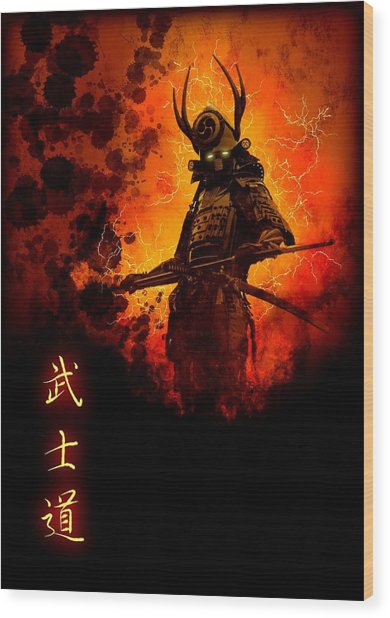 Samurai Bushido Warrior Wood Print