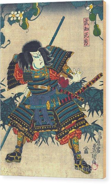 Samurai Hashiba Hisakichi 1860 Wood Print