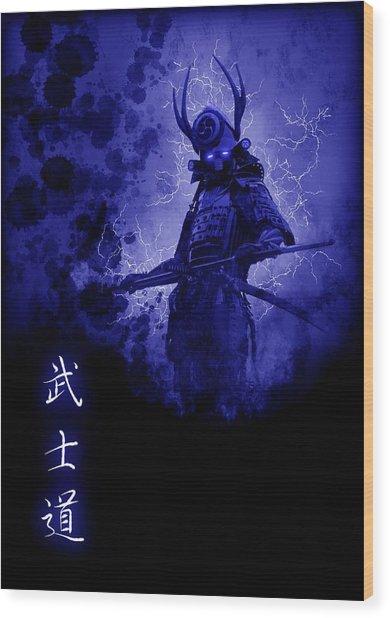 Samurai Warrior 2 Wood Print