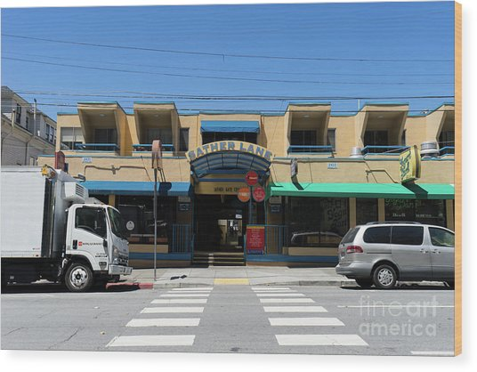 Sather Lane Shopping Plaza Aka Shortcut To Uc Berkeley Campus Dsc6234 Wood Print
