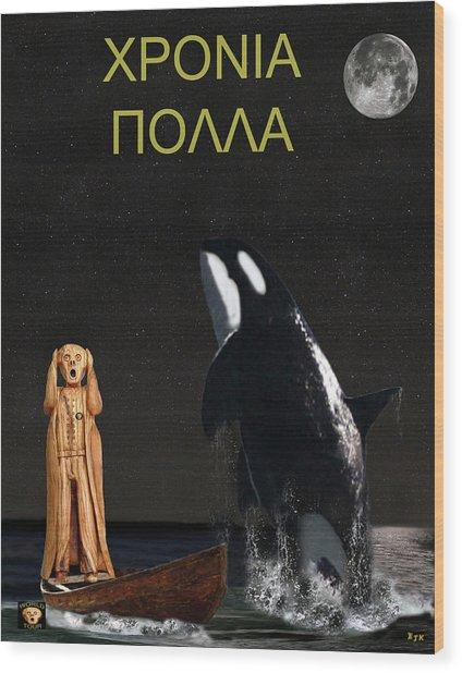 Scream With Orca Greek Wood Print by Eric Kempson