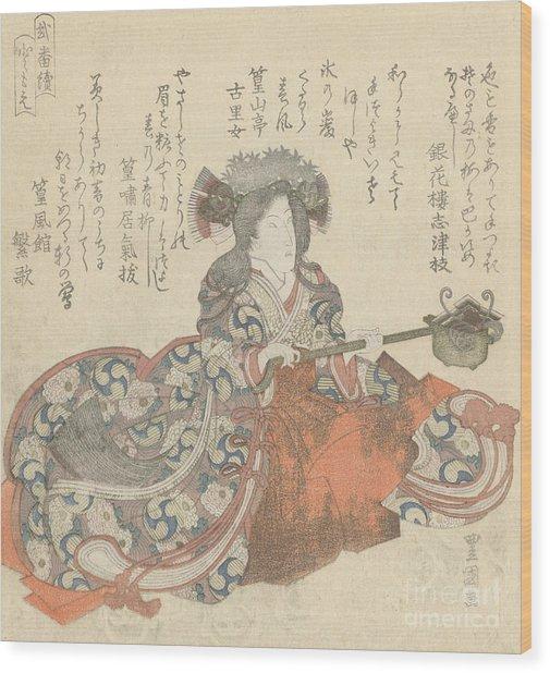 Segawa Kikunojo As Tomoe Gozen Wood Print