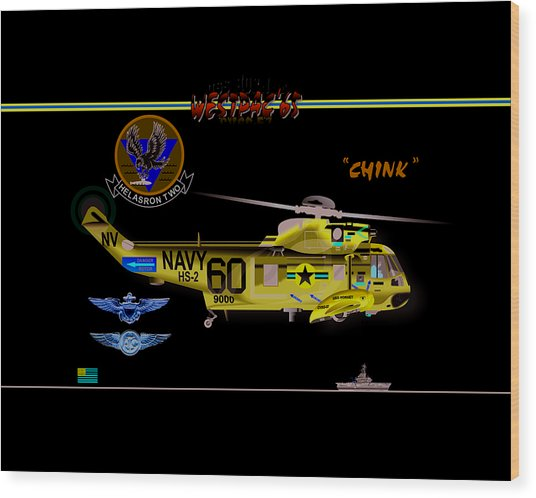 Sh-3a Seaking From Hs-2 Wood Print