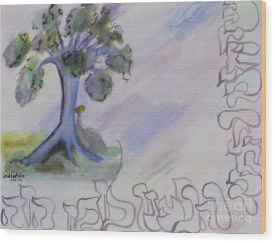Shehecheyanu Wood Print