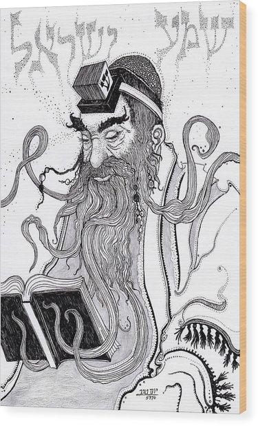 Shema Yisrael Wood Print