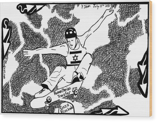 Skateboard Political Maze Cartoon By Yonatan Frimer Wood Print by Yonatan Frimer Maze Artist