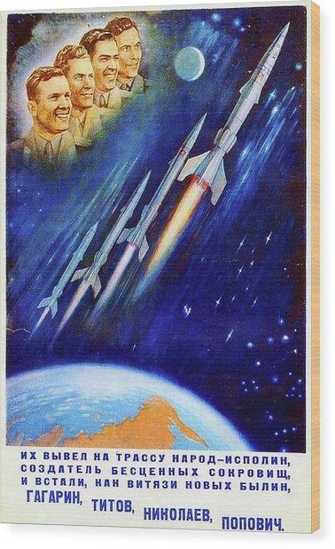 e8cafa7e8b7 Soviet Cosmonauts Looking At The Flying Rockets, Soviet Propaganda Poster  Wood Print
