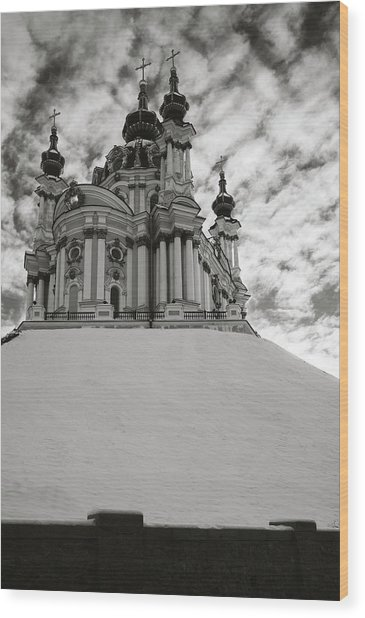 Wood Print featuring the photograph St. Andrew Church. Kyiv, 2014. by Andriy Maykovskyi