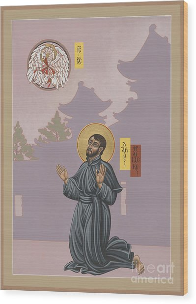 St Francis Xavier Adoring Jesus The Mother Pelican 164 Wood Print