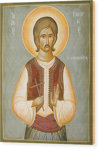 St George The New Martyr Of Chios Wood Print by Julia Bridget Hayes