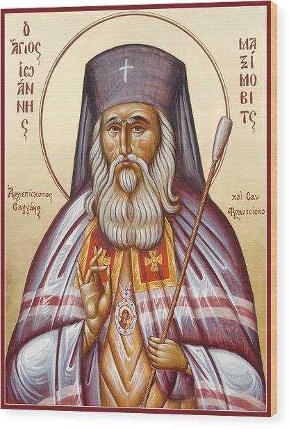 St John Of Shanghai And San Francisco I Wood Print by Julia Bridget Hayes