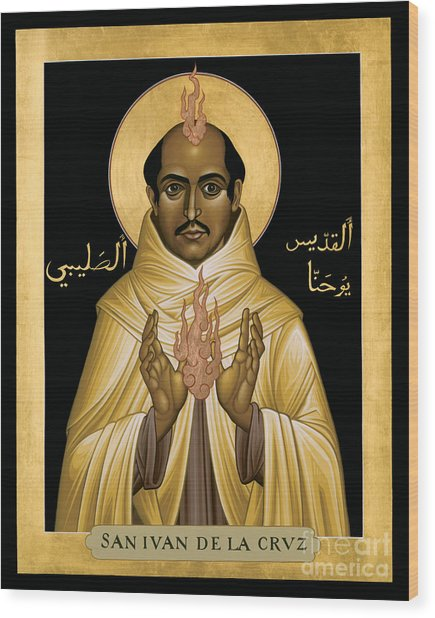 St. John Of The Cross - Rljdc Wood Print