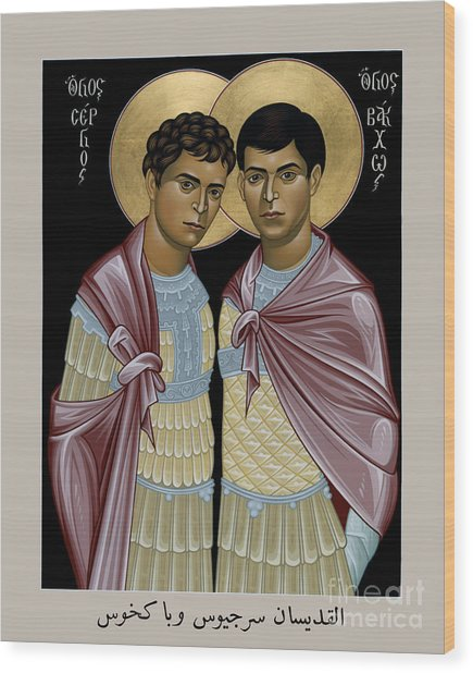 Sts. Sergius And Bacchus - Rlsab Wood Print