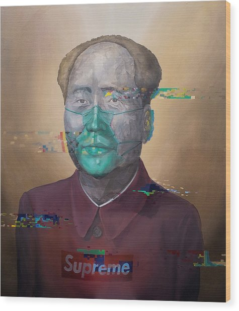 Wood Print featuring the painting Supreme by Obie Platon
