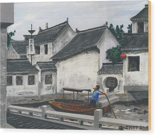 Suzhou Boatman Wood Print