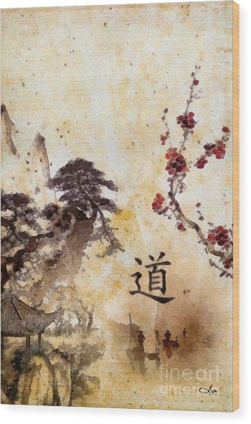 Tao Te Ching Wood Print