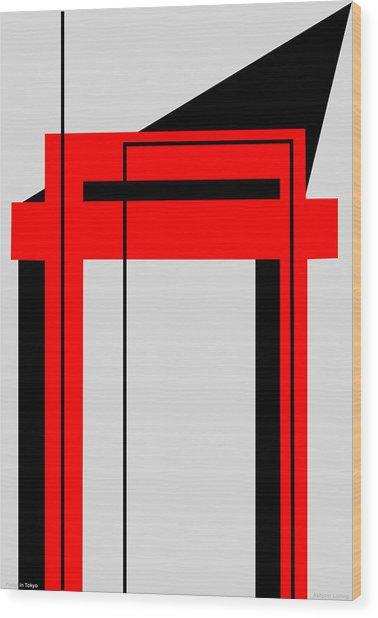 Temple Portal Tokyo Japan Wood Print by Asbjorn Lonvig
