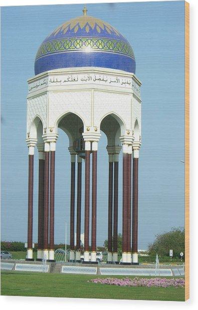 The Arabian Arch Wood Print by Sunaina Serna Ahluwalia