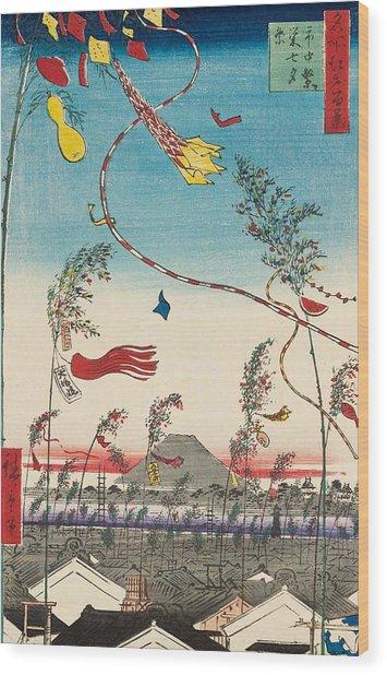 The City Flourishing, Tanabata Festival Wood Print