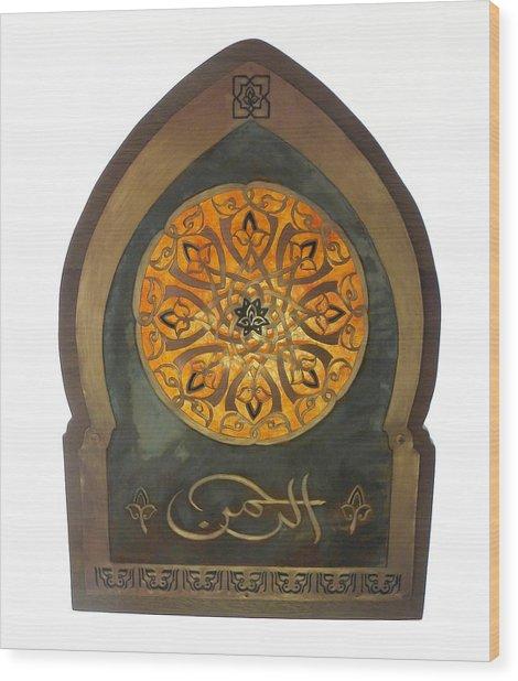 Wood Print featuring the mixed media Mihrab Ar-rahman by Shahna Lax