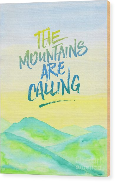 The Mountains Are Calling Yellow Blue Sky Watercolor Painting Wood Print