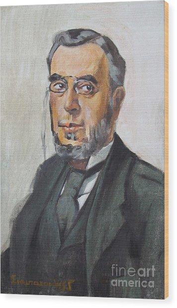 The Poet Demetrius Vikelas Wood Print by George Siaba