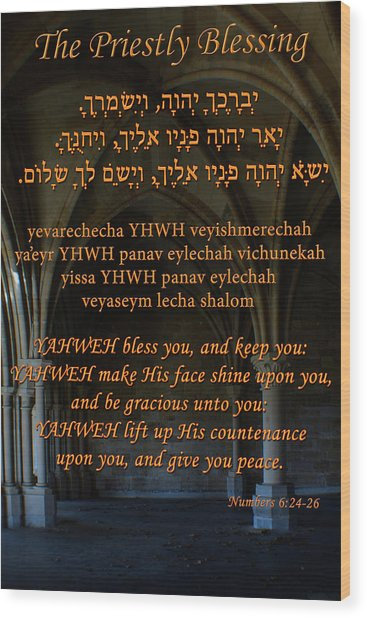 The Priestly Aaronic Blessing Wood Print