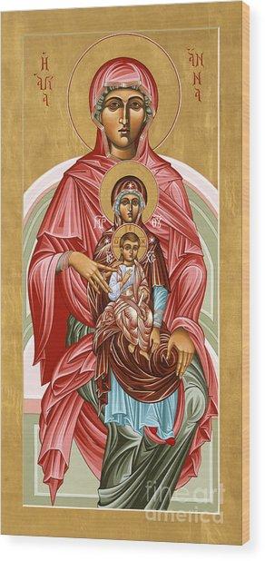 The Shrine Of St Anne 058 Wood Print