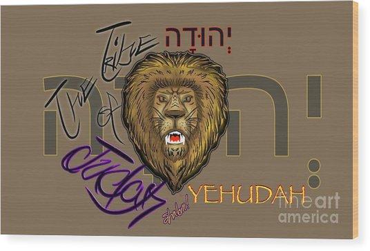 The Tribe Of Judah Hebrew Wood Print