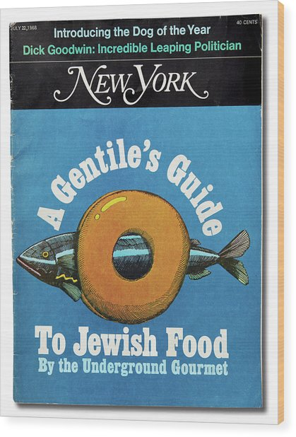 The Underground Gourmet Guide To Jewish Food Wood Print