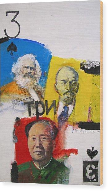 Three Of Spades 43-52 Wood Print