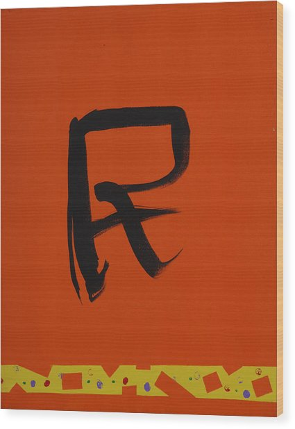 Tiananmen Three Wood Print