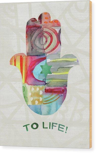 To Life Hamsa With Green Star- Art By Linda Woods Wood Print