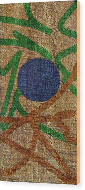 True Blue Wood Print by Gordon Beck