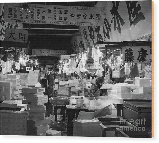 Tsukiji Shijo, Tokyo Fish Market, Japan 3 Wood Print