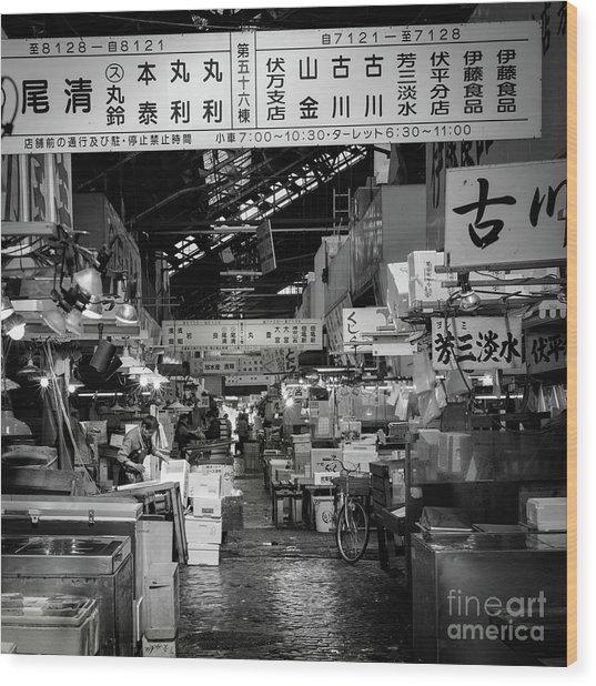 Tsukiji Shijo, Tokyo Fish Market, Japan Wood Print