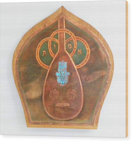 Umanut - Lute Wood Print