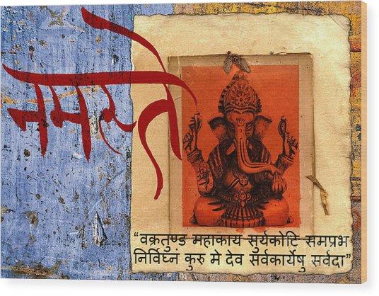 Vakratunda Mahakaya Shlok Mantra Bhagavaan Ganesh Ko Wood Print