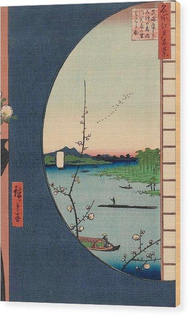 View From Massaki Of Suijin Shrine, Uchigawa Inlet, And Sekiya Wood Print